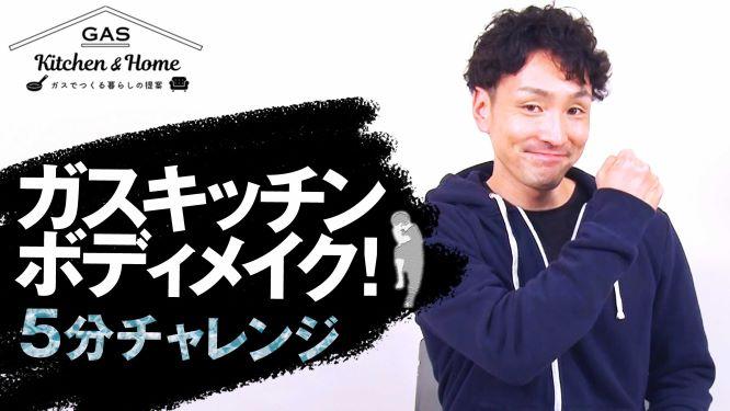 【サムネイル】トレーニング.jpg