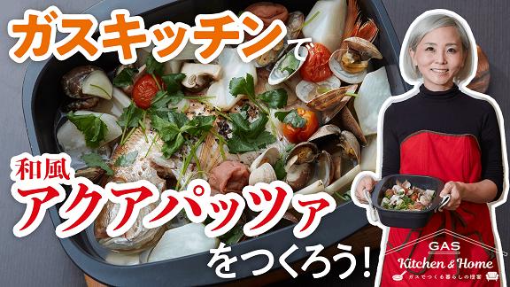 【第二弾サムネイル】料理.png