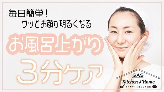 【第二弾サムネイル】美容.png