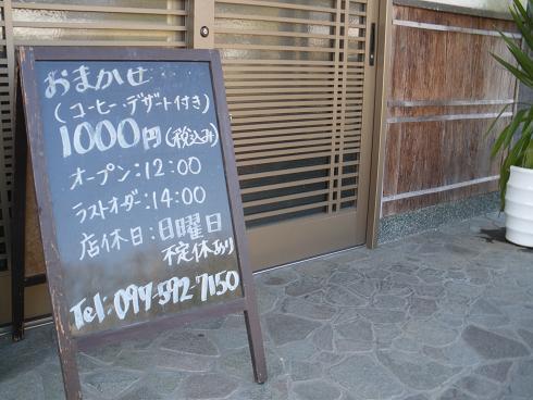 菅原06.jpg