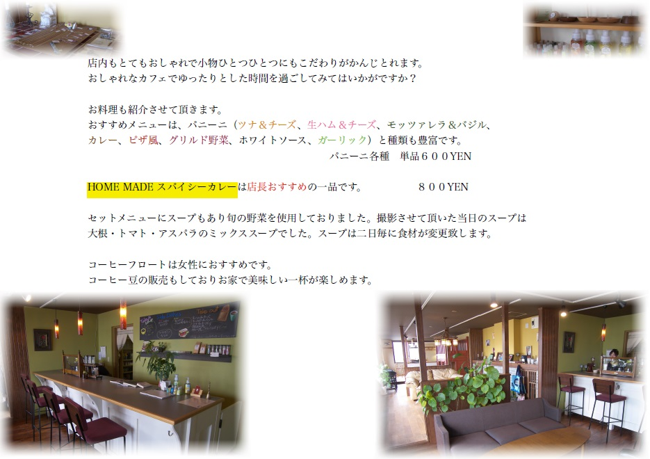KANZAKI03.jpg